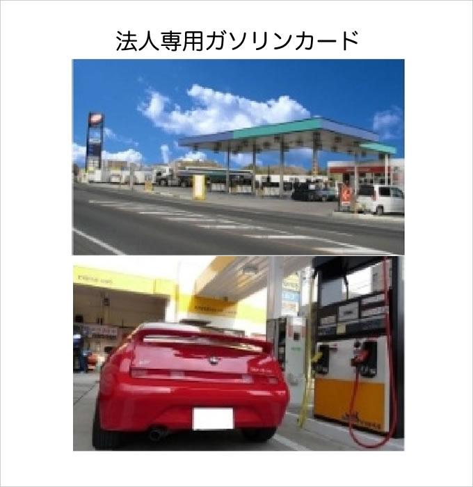 cost_03
